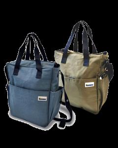 Humana Baby Bag